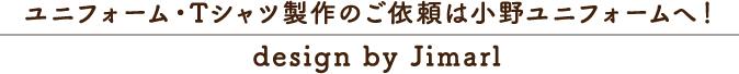 ユニフォーム・Tシャツ製作のご依頼は小野ユニフォームへ!design by Jimarl